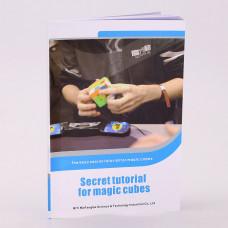 QiYi cube guide - Secret tutorial for magic cubes