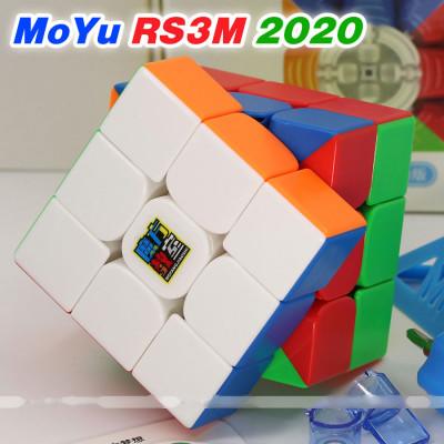 Moyu 3x3x3 magnetic cube - RS3M 2020