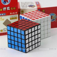ShengShou 5x5x5 puzzle cube v1