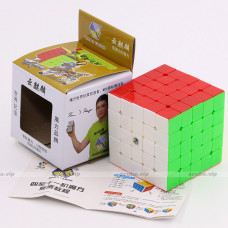 YuXin 5x5x5 cube - CloudUnicorn