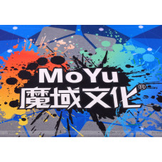Moyu professional competition Mat