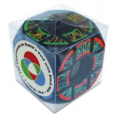 Rubikova Quark Void